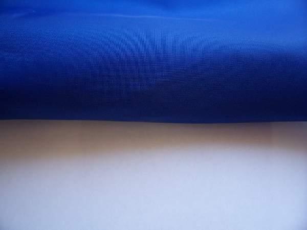 királykék  selyem dekoranyag  150 cm széles (méterre)