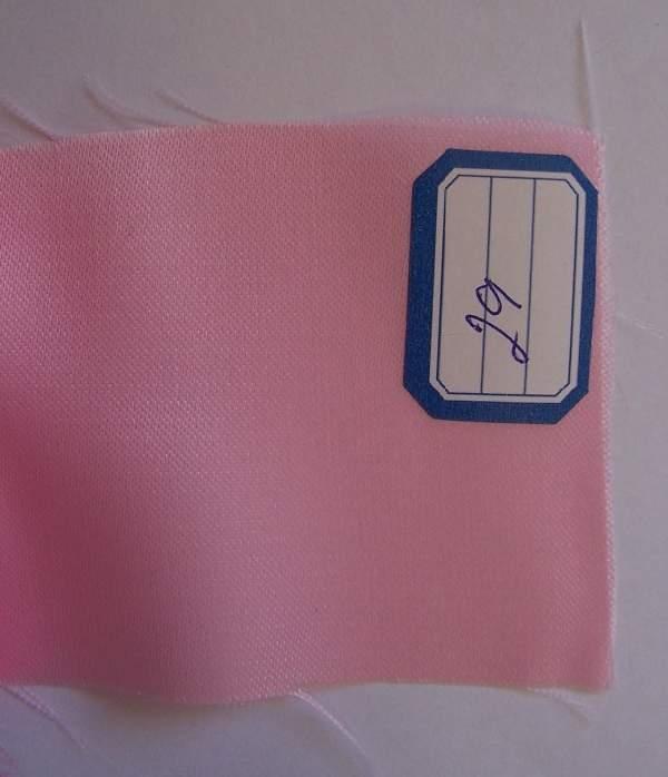 rózsaszín szaténselyem (1,5 m széles)