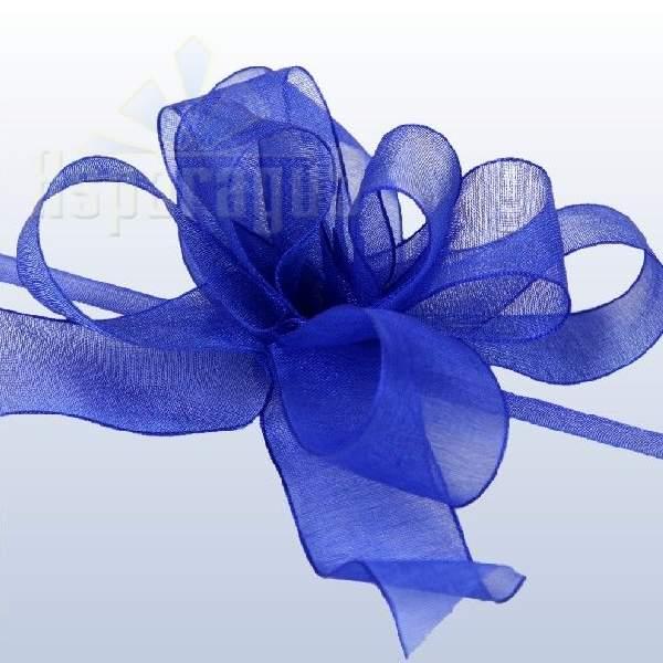 organza gyorsmasni kék (2 cm széles) 10 db