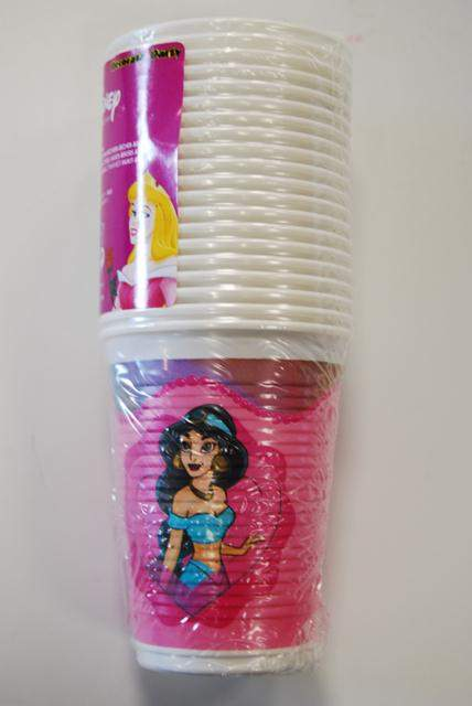 hercegnős, 2 dl -s műanyag pohár (10 db)